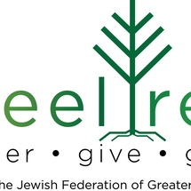 The SteelTree Fund
