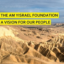 Am Yisrael Foundation