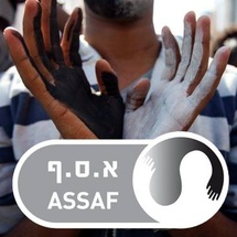 ASSAF - Aid Organization for Refugees and Asylum Seekers in Israel
